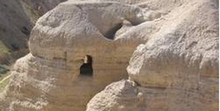 Dead Sea Qumran grottoes
