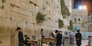 0318-westernwall-l