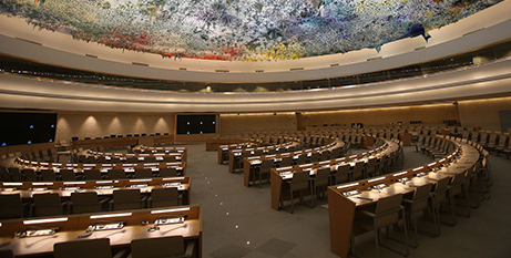 UN Human Rights Council meeting room, Geneva (Ludovic Courtès)