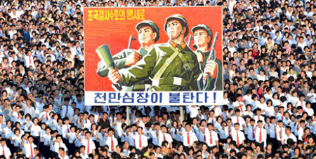 A rally in Pyongyang on Wednesday (CNS/KCNA via Reuters)