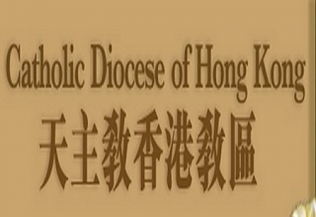 catholic HK