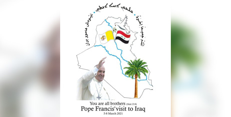 The logo for Pope Francis March trip to Iraq (Vatican News)