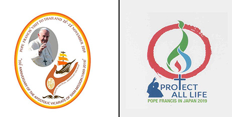 The logos for the Pope's Apostolic Visit to Thailand and Japan (Vatican Media)
